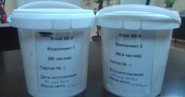 Клей ВК-9