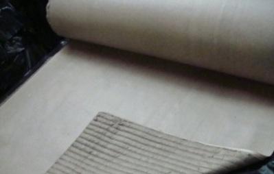 Огнезащитный материал НПЛ-ОЗМ