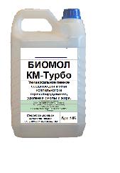 Средство Биомол КМ-Турбо