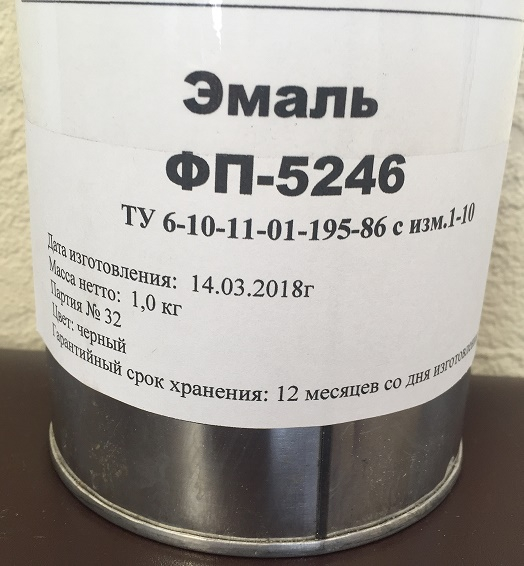 Эмаль ФП-5246
