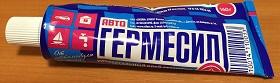 Клей-герметик Автогермесил